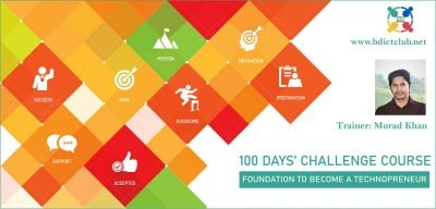 Challenge course banner